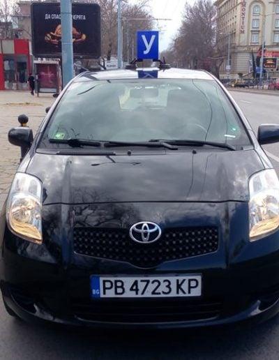 Автошкола Хайгъров Ауто