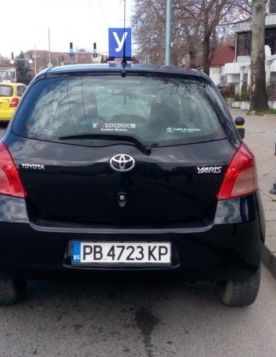 Автошкола Хайгъров Ауто / Шофьорски курсове Пловдив